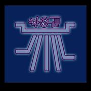 Logo stwiedht