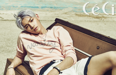 Taeyong (Ceci June 2016 Issue)