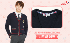 Lucas (Elite School Uniform) 2