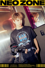 Doyoung (Neo Zone) 1