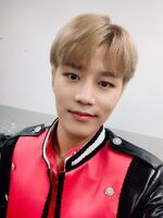 Taeil December 22, 2019