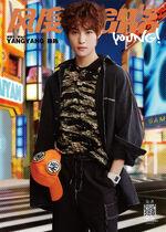Yangyang Men's Uno (June 2019) 2