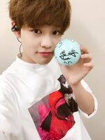 Chenle May 8, 2018