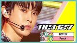 쇼! 음악중심 엔씨티 127 -펀치 (NCT 127 -Punch) 20200530