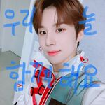 Jungwoo Jan 27, 2019 (2)