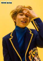Jisung (My First and Last)