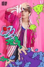 Taeil (Cherry Bomb)