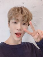 Jaemin april 1, 2019