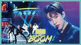 HOT NCT DREAM - BOOM , 엔시티 드림 - BOOM show Music core 20190817