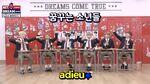 NCT School Dream Mate End Of Semester