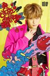 Jaehyun (Cherry Bomb)