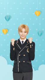 Yuta (Elite School Uniform) 2