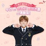 Haechan (Elite School Uniform) 3