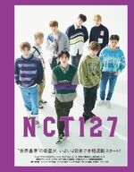 Nct 127 with mag