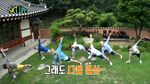 Nct life team building 5
