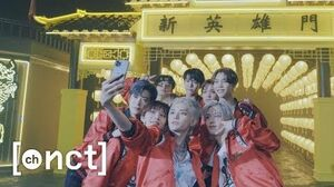 Un Cut Take 2|'Kick It' MV Behind the Scene