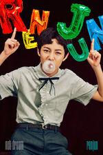 Renjun (Chewing Gum)