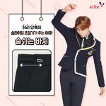 Johnny (Elite School Uniform)