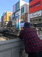 Yuta Feb 8, 2019 (6)