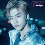 Jaemin 2 (Go)