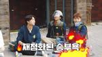 NCT Life C & H Ep 12 Thumbnail