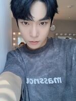 Doyoung June 15, 2019 (2)
