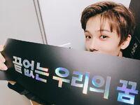 Jisung Dec 4, 2018