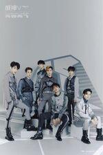 WayV (Take Off) Group