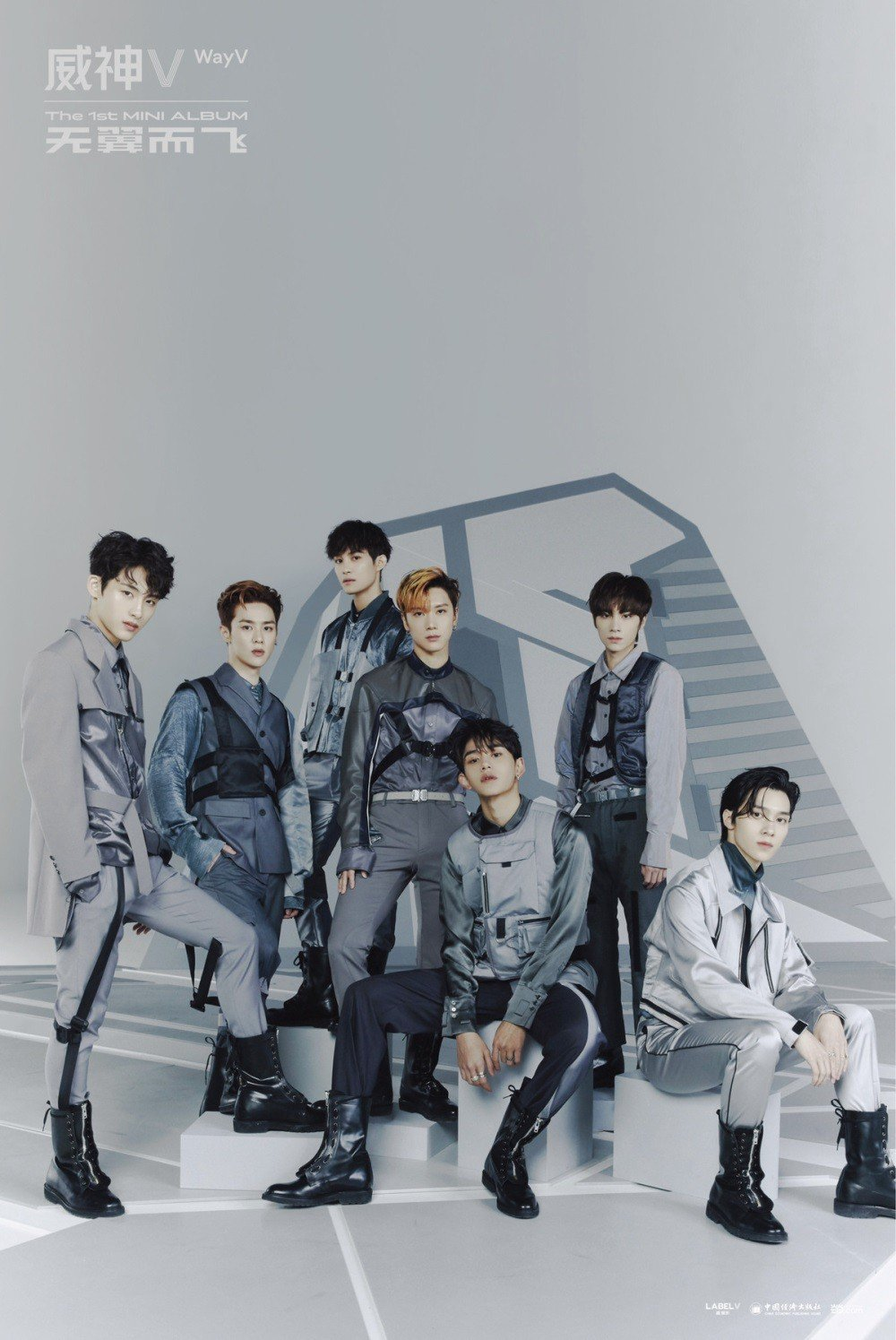 Image Result For Wayv