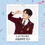 Jeno (Elite School Uniform) 3