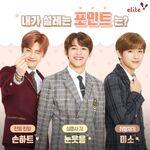Jaemin, Lucas & Winwin (Elite School Uniform)