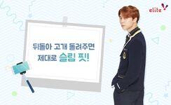 Johnny (Elite School Uniform) 4