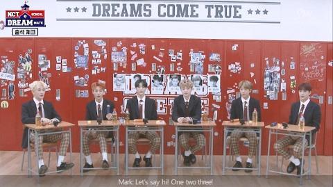 꿈꾸는 소년들 NCT SCHOOL DREAM MATE 1교시
