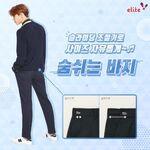 Johnny (Elite School Uniform) 3