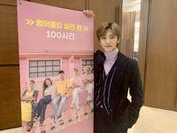 Jaemin December 20, 2018 (3)