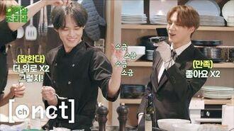 👨🍳요리왕 조리왕👨🍳 Ep.2 NCT DREAM King of Cooking