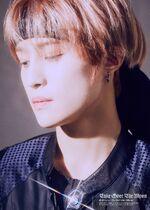Yang Yang (Take Over The Moon) 1