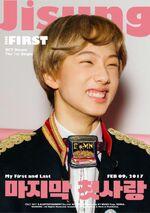 Jisung (My First and Last) 2