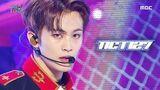 쇼! 음악중심 엔씨티 127 - 더 파이널 라운드 펀치 (NCT 127 -The Final Round Punch) 20200523