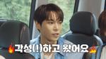 NCT Life C & H Ep 1 Thumbnail
