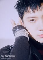 Ten (Take Over The Moon) 1