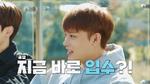 NCT Life C & H Ep 9 Thumbnail