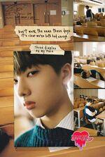 Jisung (Don't Need Your Love) 1