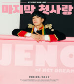 Jeno (My First and Last) 5
