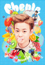 Chenle (Chewing Gum) 2