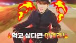 NCT Life C & H Ep 4 Thumbnail