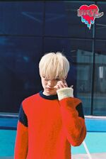 Chenle (Don't Need Your Love) 4