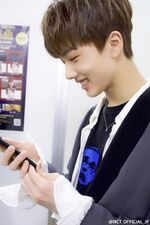 Jisung april 6, 2019 3