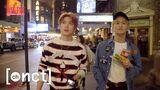 JAEHYUN X NY All Day In New York (Feat