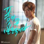 Taeyong (SK Telecom)